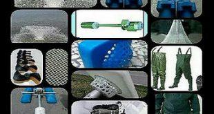 انواع دستگاه های هواده
